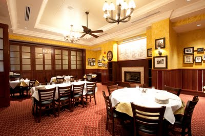 CARMINEs Washington DC TOSCANINI FIRESIDE  Private Dining Rehearsal dinner