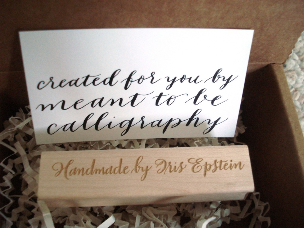 meant to be calligraphy custom stamp